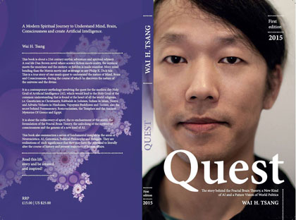 Quest - New Book Cover